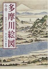 tamagawa-ezu_mini