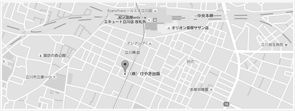 けやき出版マップ