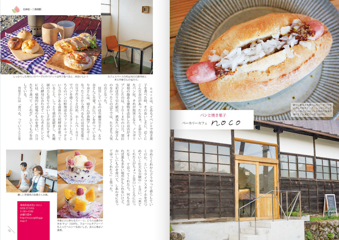 niwa_p2