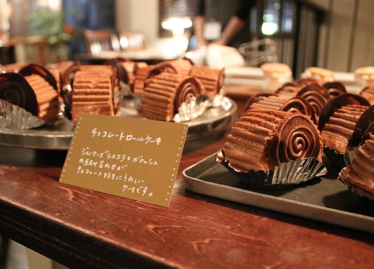 くろねこ軒のチョコレートケーキ
