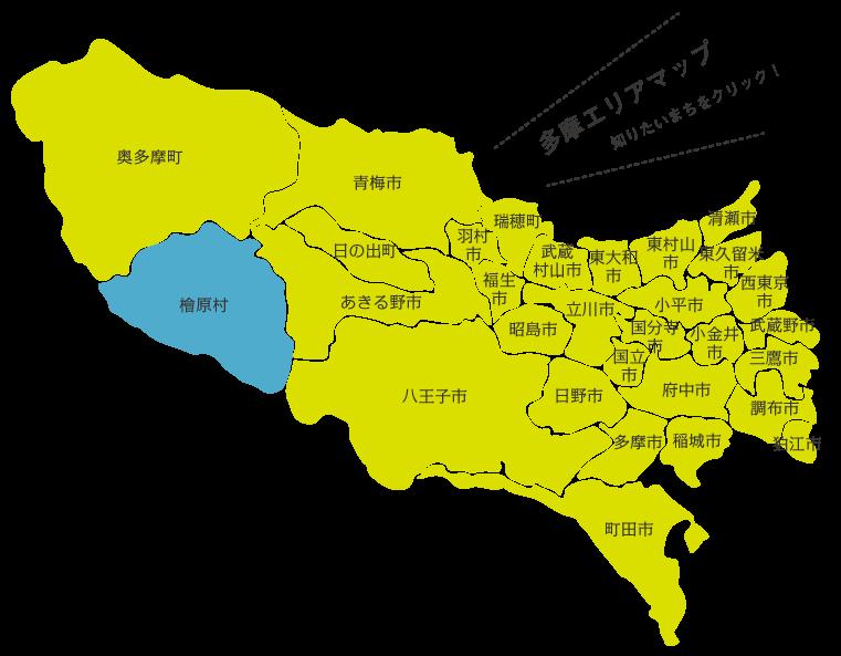 東京都檜原村