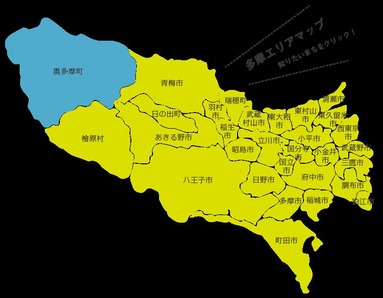 東京都奥多摩町