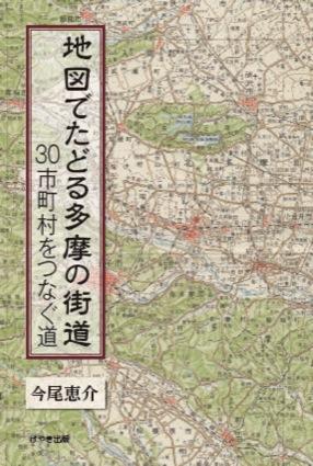 ttizudetadoru-kaidou