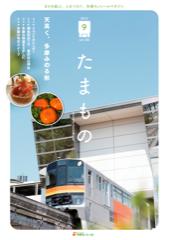 vol106_mini